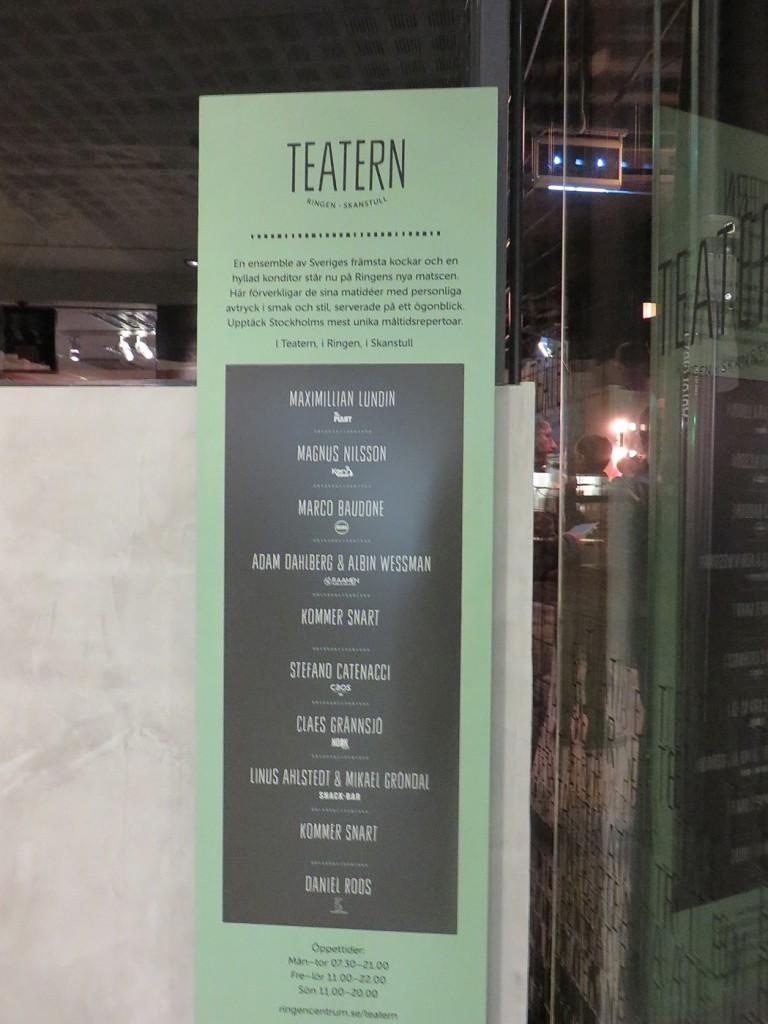 Teatern, Skanstulls nya matscen
