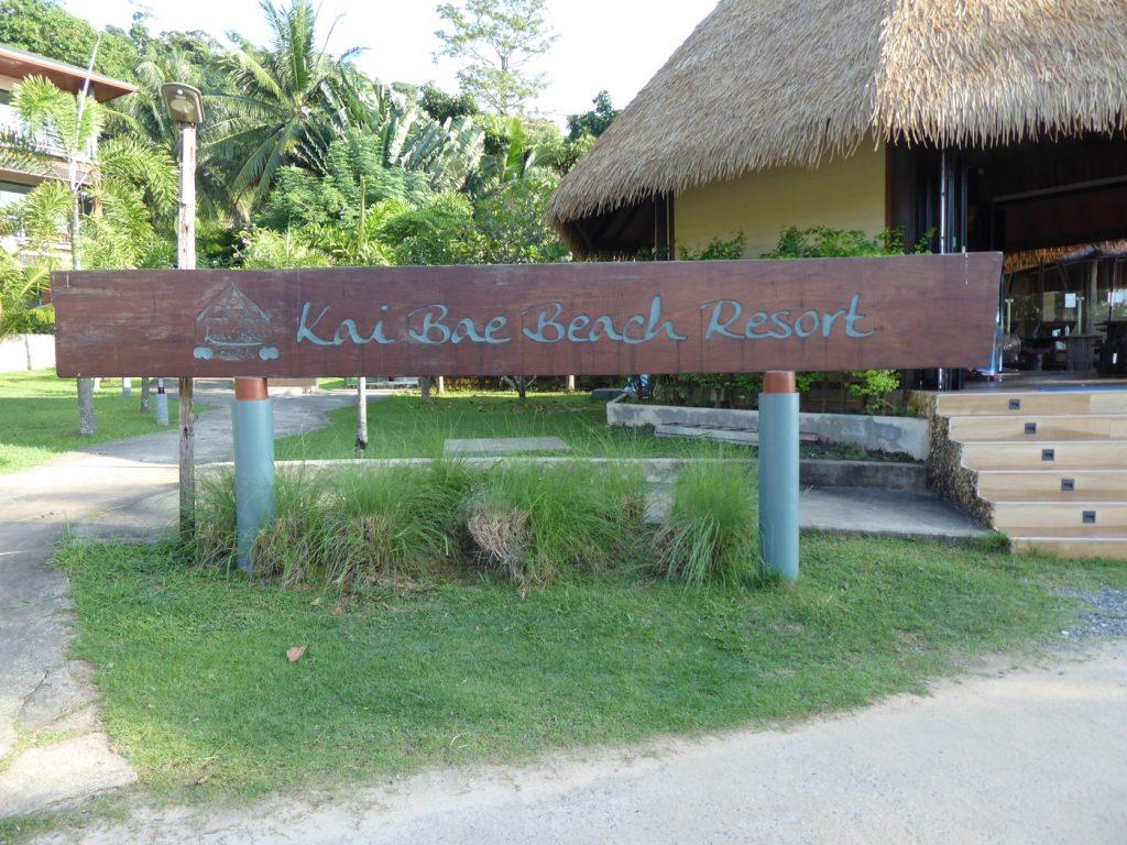 Tips på boende på Koh Chang. Här första hotellet - Kai Bae Beach Resort.